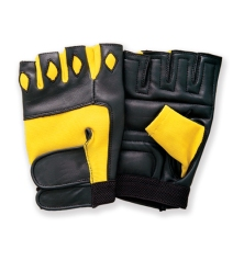 Weight lifting gloves are perfect for the person who is at the gym all the time. No ones needs to have calluses, yuck!
